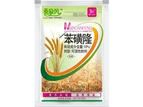 除草剂-小麦田除草剂 麦旋风