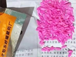 小猫王老鼠药厂家 沈阳市好猫鼠药厂