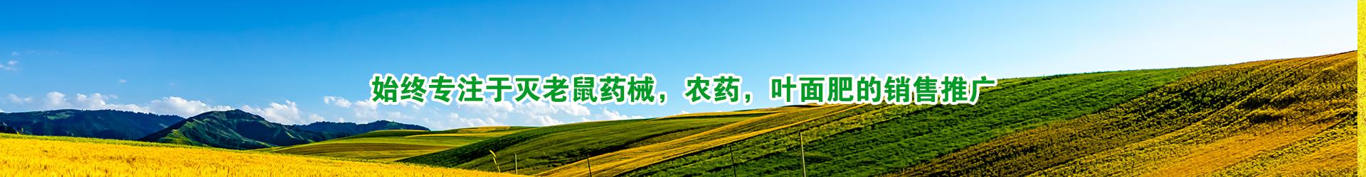 http://www.xiutiannongmu.com/data/images/slide/20190823112705_413.jpg